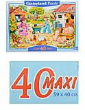 Пазл на 40 деталей Maxi «Ферма», B-040087, фото