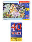 Пазл Castorland maxi на 40 деталей «Золушка», 155, фото