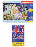 Пазл Castorland maxi на 40 деталей «Золушка», 155