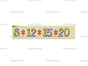 Пазл 4 в 1 «Сафари», B-04072, игрушки