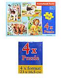 Пазл 4 в 1 «Животные», B-04041