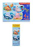 Пазлы Castorland 4х1 «Подводный мир», В-043026, купить