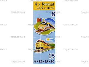 Пазлы Castorland 4х1 «Забавные паровозики», В-043033, отзывы