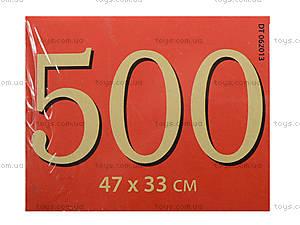 Пазл Castorland «Альфа Ромео 4С», В-52219, фото