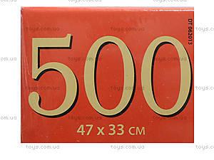 Пазл на 500 деталей «Ангелы», В-51762, отзывы