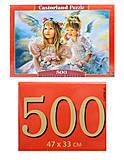 Пазл на 500 деталей «Ангелы», В-51762, фото