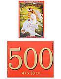 Пазл на 500 деталей «Ангел целует котёнка», В-51748, отзывы