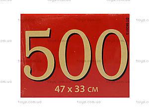 Пазл Castorland на 500 деталей «McLaren 12C Spider», В-52066, фото