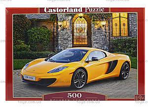 Пазл Castorland на 500 деталей «McLaren 12C Spider», В-52066, цена