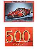 Пазл на 500 деталей «Ferrari ENZO», В-51250