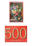 Кастор-пазлы 500 «Цветы в вазе», B-52868, фото