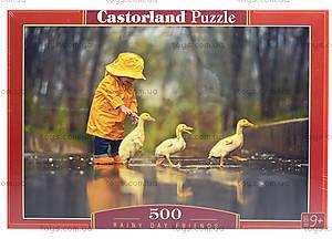 Пазл Castorland на 500 деталей «Друзья и дождливый день», В-52264, фото