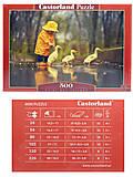 Пазл Castorland на 500 деталей «Друзья и дождливый день», В-52264