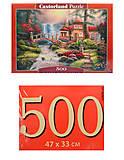 Пазл Castorland на 500 деталей «Дом у водопада», В-52202, фото