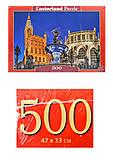 Кастор пазлы «Фонтан Нептуна, Гданьск», В-52936, фото