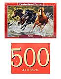 Пазл на 500 деталей «Три лошади», В-51823