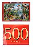 Пазлы Castorland 500 «Жизнь в джунглях», В-52776