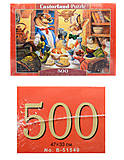 Пазл на 500 деталей «Праздник у зверей», В-51540, купить
