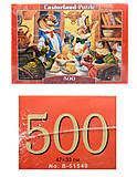 Пазл на 500 деталей «Праздник у зверей», В-51540, фото