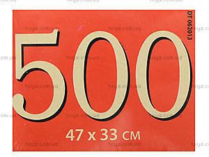 Пазл Castorland на 500 деталей «Прекрасный Китай», 2172, отзывы