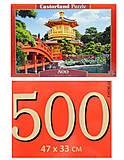 Пазл Castorland на 500 деталей «Прекрасный Китай», 2172, купить