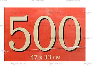 Пазл Castorland на 500 деталей «Леди в шляпе», 2165, отзывы