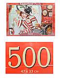 Пазл Castorland на 500 деталей «Леди в шляпе», 2165, фото