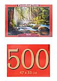 Кастор-пазлы «Лесной ручей», B-52875