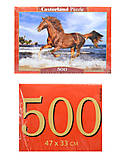 Пазл на 500 деталей «Лошадь на пляже», В-51175, цена