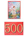 Кастор-пазлы 500 «Любовь в саду», B-52837, фото