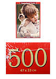 Castorland 500 «Девочка и кошечка», В-52943, фото