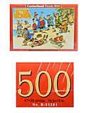 Пазл на 500 деталей «Остров Сокровищ», В-51281, фото