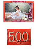 Пазл на 500 деталей «Маленькая балерина», В-51571