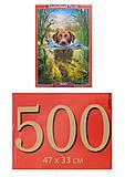 Кастор-пазлы «Плавающая собака», B-52882