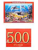 Пазл на 500 деталей «Дельфины под водой», В-51014, фото
