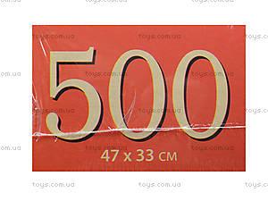 Пазл Castorland на 500 деталей «Джунгли», В-52141, отзывы