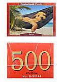 Пазл на 500 деталей «Щенок в гамаке», В-51144, фото