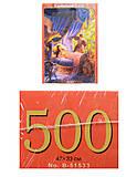 Пазл на 500 деталей «Сказки. Спящая красавица», В-51533