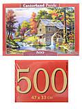Пазлы Castorland 500 «Старая мельница», В-52691, купить