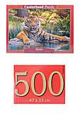 Кастор-пазлы «Суматранский тигр», B-52745, фото
