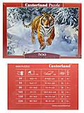 Пазлы Castorland на 500 деталей «Тигр в снегу», В-52400