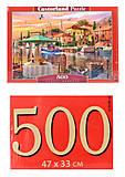 Кастор пазлы 500 «Закат в гавани», В-52912, фото
