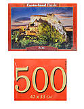 Пазл на 500 деталей «Оравский град, Словения», В-51489