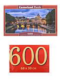 Пазлы Castorland 600 «Вид на Собор Святого Петра. Ватикан», B-060054, купить