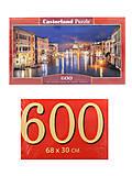 Пазлы Castorland 600 «Венеция в ночи», B-060245