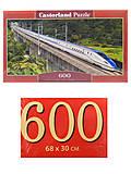 Пазлы Castorland 600 «Скоростной поезд», B-060146, фото