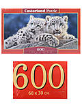 Пазлы Castorland 600 «Белые тигры», B-060115, отзывы