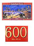 Пазлы Castorland 600 «Пристань для яхт. Сингапур», B-060139