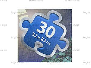 Пазл на 30 элементов «Чаггингтон», В-РU03320, фото
