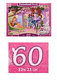 Пазл Castorland на 60 деталей «Winx. В гостях у Флоры», B-PU06198, купить